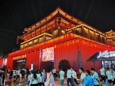 大唐不夜城-西安-享受生活2013