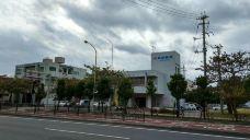 MInsah Kogei Museum-石垣-泰宁根吴承恩