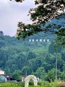 蟠龙山-大石桥-噼里啪啦