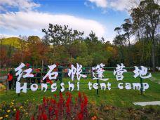 长白山红石峰-安图-C-IMAGE