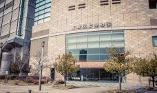 大阪历史博物馆-大阪-吴立珍