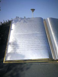 坛子岭-宜昌-Iverson2001