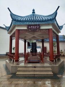 曾侯乙墓遗址博物馆-随州-lmc2009