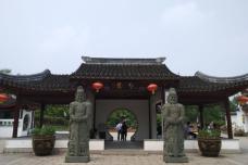 勺园艺术馆-嘉兴-C-IMAGE