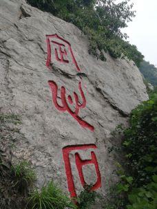 峻极峰-嵩山-205****061