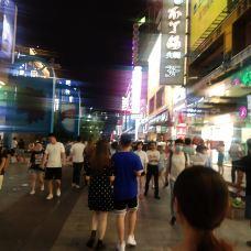 王府井百货(五一店)-长沙-yoyolove7788