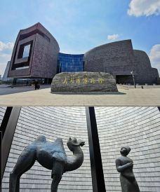 大同博物馆-大同-冰之炙点