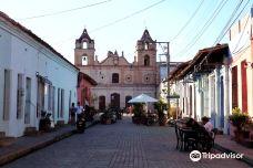 圣母卡门教堂-卡马圭