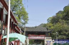 紫柏山景区-凤县
