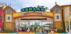 嗨派蛙水乐园-黄冈-AIian