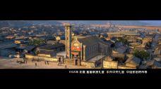 延安革命纪念馆《记忆延安城》-延安-AIian