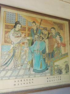 杨贵妃墓-兴平-娴雅小溪