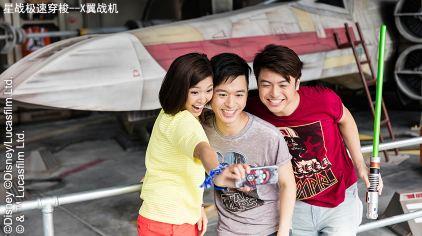 4 星战极速穿梭--x翼战机_香港迪士尼乐园