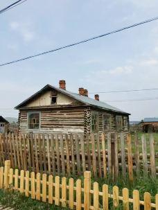 恩和俄罗斯民族乡-额尔古纳-豆丁爸看世界