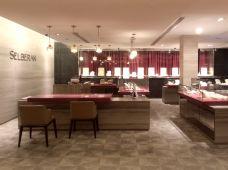 吉隆坡雪宝兰(吉隆坡Visitor Centre店)图片