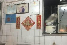 達揚原味燉品(文明路店)-广州-C_Gourmet