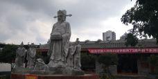 仙鹤观游乐场-乐至-LV426