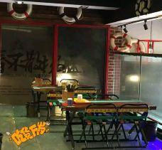 马扎子烤肉(闽江路店)-青岛-归-属-感