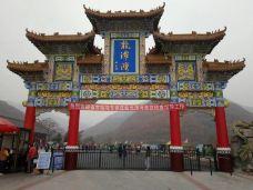 龙潭湾-岫岩-68****580