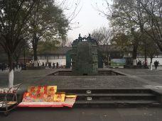 贡院民俗广场-阆中