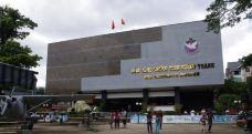 战争遗迹博物馆-胡志明市-超级ctt