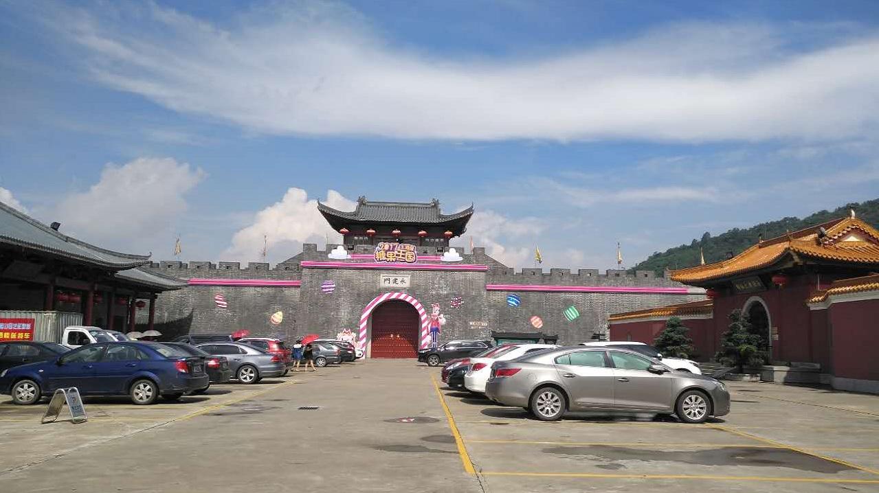 佛山西樵山國藝影視城(含遊樂金)門票