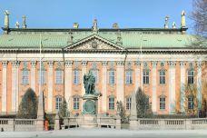 贵族院-斯德哥尔摩-尊敬的会员