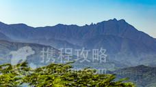 五指山国家级自然保护区