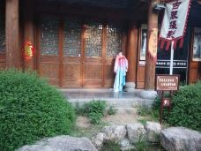 阜财门城楼-青州-M31****3926