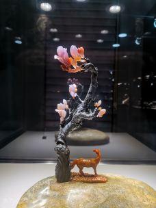 中国碧玺博物馆兰若私博馆-泸水-西南胖狗