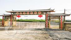 墨兰桑蚕文化园