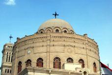 悬挂教堂-开罗-M33****6515