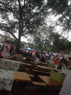 Hazel Food Market-比勒陀利亚