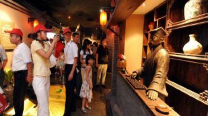 古井酒文化博览园8(新2016-9-7)