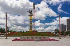 成吉思汗广场-海拉尔区-尊敬的会员