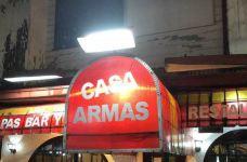 Casa Armas-马尼拉-木风笛