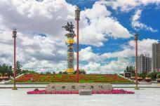 成吉思汗广场-呼伦贝尔-尊敬的会员