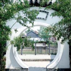 南阳古镇-微山-墨雨飘凌