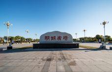 明湖广场-营口-宫小剑