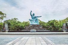 和平公园-长崎-doris圈圈