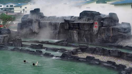 丽宫云瑶谷温泉