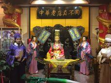 真不同饭店(中州东路店)-洛阳-探索在路上