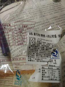 金小小(信勇店)-湛江