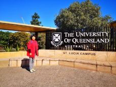 昆士兰大学-布里斯班-空谷幽兰jj