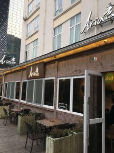 Aria意(艾意)餐厅-温州-jj****up