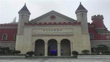 青岛电影博物馆-青岛-AIian