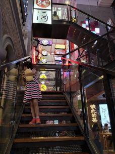 上海大悦城-上海-祥和美
