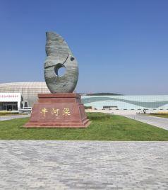 葫芦岛游记图文-领略东北秋景
