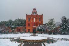 之江大学旧址-杭州-我是厂长