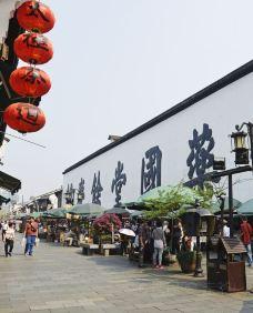 杭州-doris圈圈
